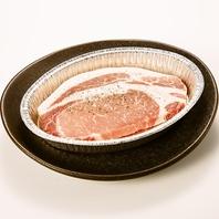 ●肉の日だけのすっごいお肉を知ってますか?
