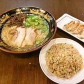 元祖中洲屋台ラーメン 一番一竜 ヨドバシ博多店のおすすめ料理2