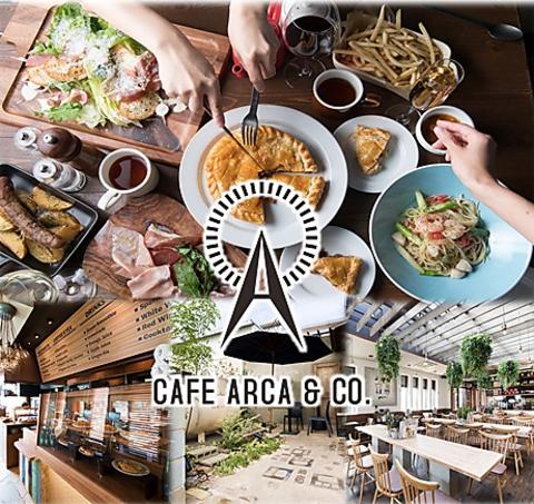 セイボリーパイのナチュラルダイニング CAFE ARCA & CO. -カフェ アルカ-