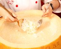 名物!パルメザンチーズのリゾット