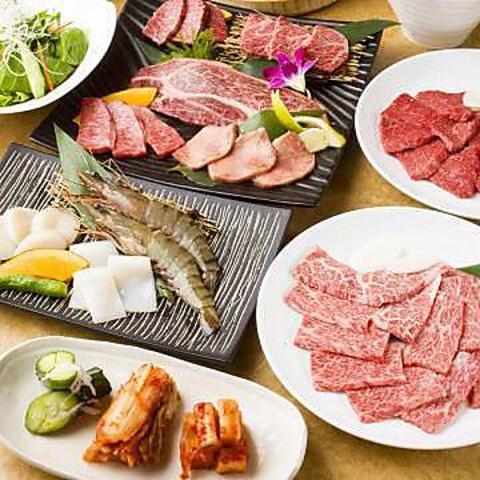 お肉は選び抜かれた黒毛和牛、最高級A5ランクのみを使用。