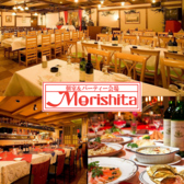 貸切パーティースペース Morishita 北新地の写真