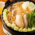 料理メニュー写真大山地鶏すき鍋