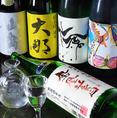 栃木の地酒ももちろん多数★「鳳凰美田」「仙禽」「大那」など、栃木県民も大好きな銘柄取り揃えております。県外からのお客様のおもてなしも、個室が豊富なユニバにお任せください!