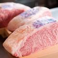 料理メニュー写真特選神戸牛 サーロイン