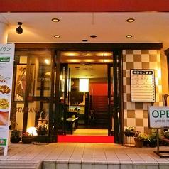 あたか飯店 浜大津店の特集写真