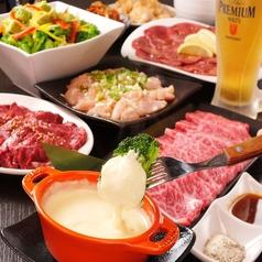 焼肉 ゴールデンタイム 千葉店のコース写真