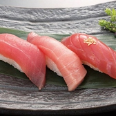 ◆おすすめお寿司を組み合わせた「うまいもん三昧」◆「うまいもん三昧」は、おすすめの「うまい」お寿司を組み合わせた贅沢なシリーズです!まぐろ・サーモン・貝などの食材、光物・貝などの種類、そして中とろを含むまぐろ三昧など、ラインナップもいろいろ♪ぜひお気に入りの「うまいもん」をお探しください★