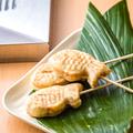 料理メニュー写真タイ焼き