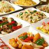 香港厨房 南幸店のおすすめポイント1