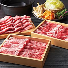 温野菜 名古屋栄店特集写真1