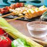 味和居処 えんむすびのおすすめポイント1