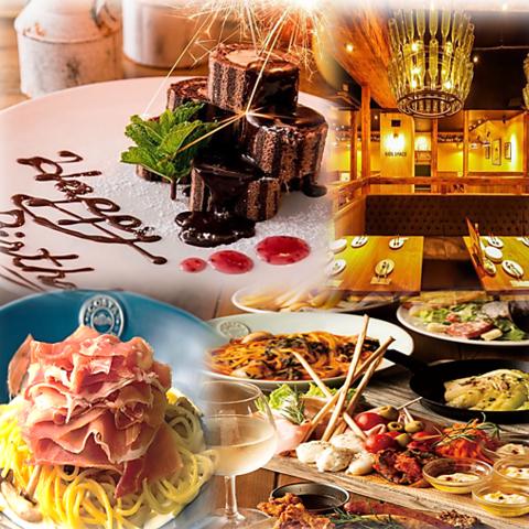 【記念日・誕生日に最適◎】JR茨木駅すぐ♪ゆったりした空間でお食事できます。