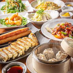 中華厨房 齊房 SAIFANG サイファンの写真