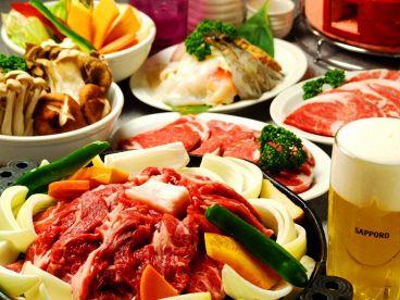 赤れんがジンギスカン倶楽部 北25条店のおすすめ料理1
