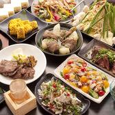 圭助 日吉のおすすめ料理3