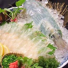 魚一番 博多 筑紫口本店のおすすめ料理1
