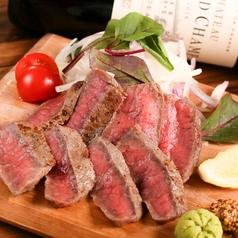 国産牛のもも肉のタリアータ