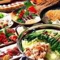 九州男児 福山店のおすすめ料理1