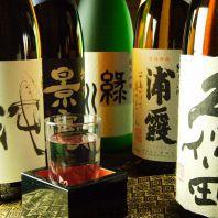 飲みきり【地酒】4合瓶