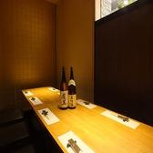 【予約限定VIPルーム】完全予約限定の個室がございます。最大10名様まで対応。平日5名~/週末・祝前8名~承ります。
