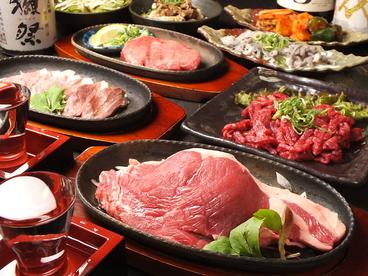 南船場 御肉のおすすめ料理1