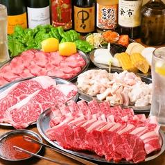焼肉モモンジ 天王寺店のおすすめ料理1