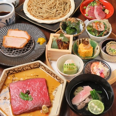 肉和食と蕎麦 ほねぎしの写真