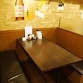 人気の食べ放題をテーブル席でお気軽にお楽しみください
