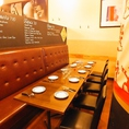 【パーティー向け】最大24名用テーブルスペース(4名~24名)・入口右手のバルスペース(テーブル席)席タイプ:テーブル席人数:24名様まで