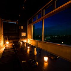 宴会に最適な個室は夜景も見えます