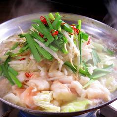 もつ鍋(しょうゆ・塩・味噌)