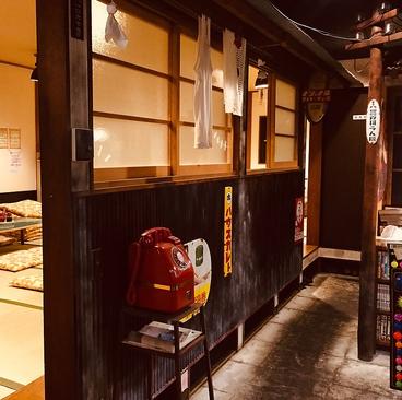 弘明寺 下町食堂 町っ子の雰囲気1