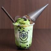 タイガーナイト 江戸川橋店のおすすめ料理3