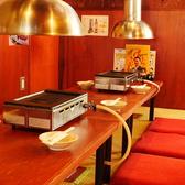 【2階】全席お座敷でゆっくり焼肉宴会★