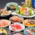◆旬の魚を求めてバイヤーが買い付けるネタの味は格別!◆旬の美味しさをご提供したいから、徳兵衛は約2カ月ごとで季節のおすすめメニューを入れ替え!さらに来店の度に新しい美味しさに出会えます!