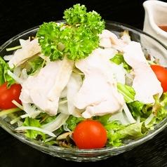 料理メニュー写真鳥ふじサラダ