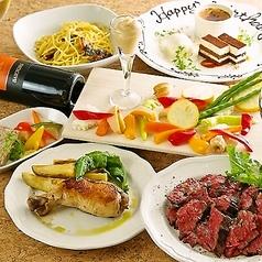 肉屋のイタリア酒場マリオのコース写真