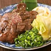 べこたん 浦和のおすすめ料理3