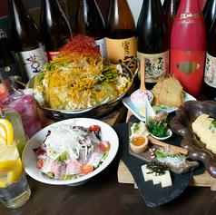 野菜巻串屋 ぐるり 国際通り店のおすすめ料理1