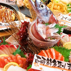 魚菜や 朝次郎 アミュプラザ長崎店のおすすめ料理1