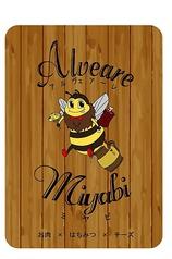 Alveare Miyabi アルヴェアーレ ミヤビ 金山店の特集写真
