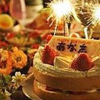 【サプライズ演出】大切な人のお祝い事は、三河安城で♪
