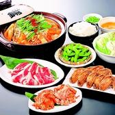 赤から 新潟小新店のおすすめ料理2