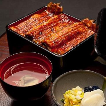 うな藤 西荻窪のおすすめ料理1