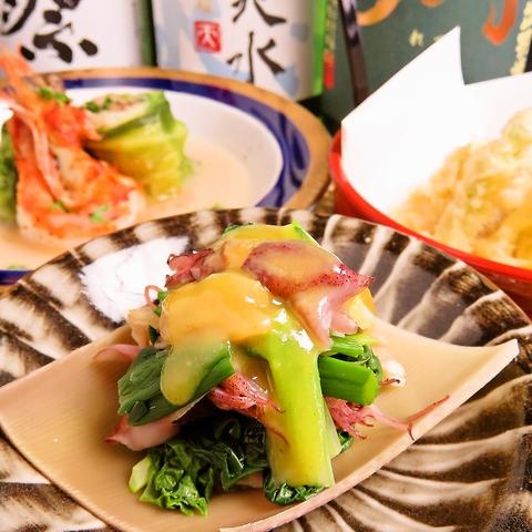 新日本料理 弾