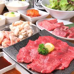 まんぷく 岡山平和町店のおすすめ料理1