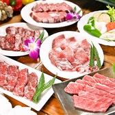 焼肉 美らのおすすめ料理3