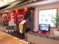 泉大津CITY1Fにある赤の暖簾が目印のお店♪駅近なので帰りも安心です。お気軽にお立ち寄り下さい。