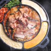 韓国料理 焼肉 ソウルタイガーの写真